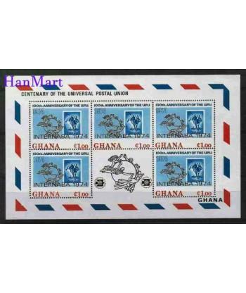 Ghana 1974 Mi ark 551 Czyste **