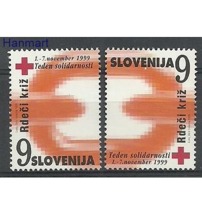 Słowenia 1999 Mi 19-20 Czyste **
