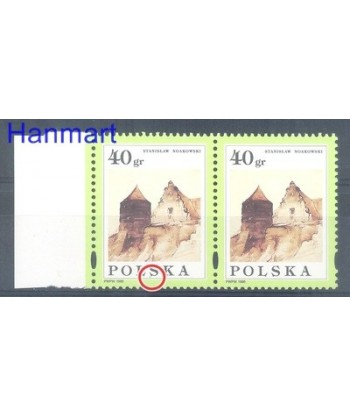 Polska 1996 Mi err 2 Czyste **