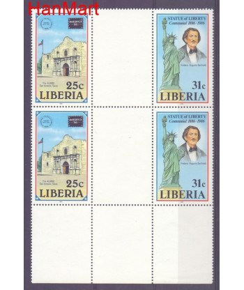 Liberia  Mi 612 Czyste **