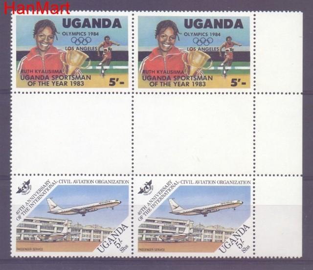 Uganda  Mi 626 MNH