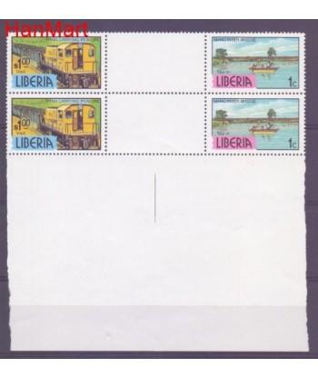 Liberia  Mi 650 Czyste **