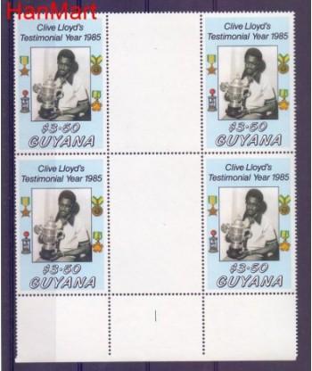 Gujana  Mi 687 Czyste **