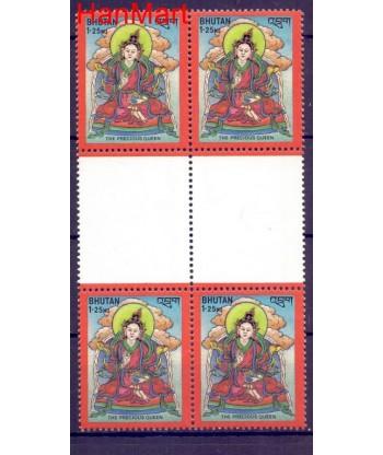 Bhutan  Mi 690 Czyste **