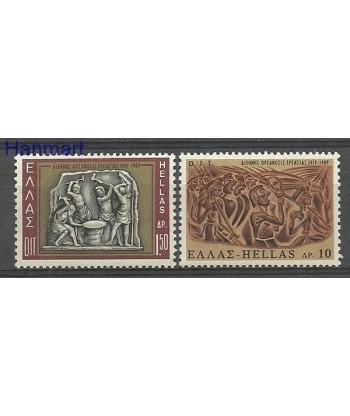 Grecja 1969 Mi 997-998 Czyste **