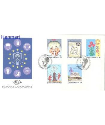 Grecja 1992 Mi 1797-1801 FDC