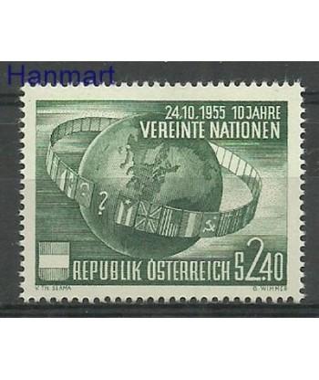 Austria 1955 Mi 1022 Z podlepka *