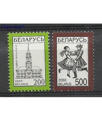 Białoruś 2003 Mi  Czyste **