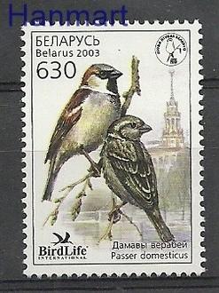 Belarus 2003 Mi 484 MNH
