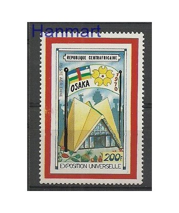 Republika Środkowoafrykańska 1970 Mi 222 Czyste **
