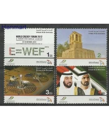 Zjednoczone Emiraty Arabskie 2012 Mi 1087-1090 Czyste **