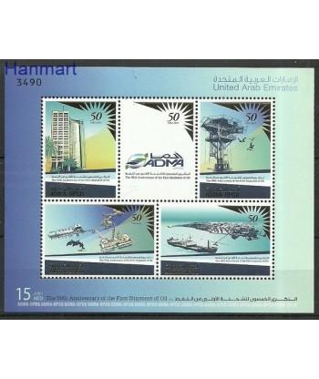Zjednoczone Emiraty Arabskie 2012 Mi bl 68 Czyste **