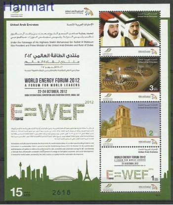 Zjednoczone Emiraty Arabskie 2012 Mi bl 70 Czyste **