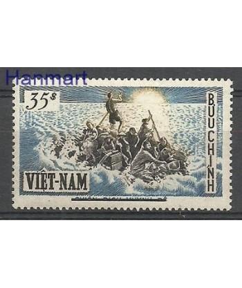 Wietnam Południowy 1955 Mi 106 Z podlepka *