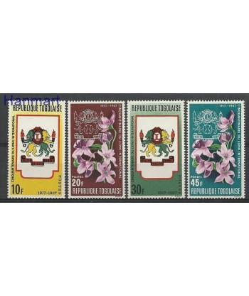 Togo 1967 Mi 594-597 Czyste **
