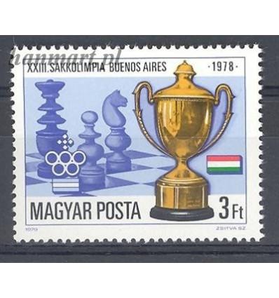 Hungary 1979 Mi 3341 MNH