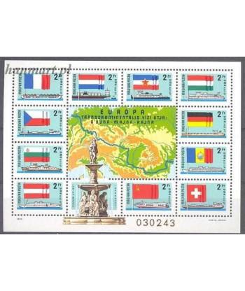 Węgry 1977 Mi bl 128 Czyste **