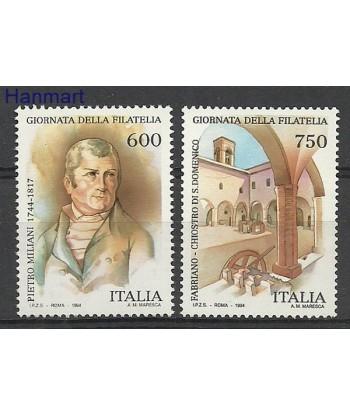 Włochy 1994 Mi 2345-2346 Czyste **