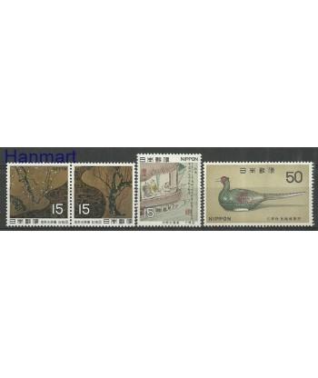 Japonia 1969 Mi 1055-1058 Czyste **