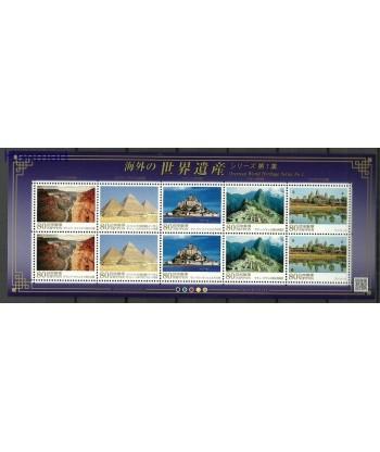 Japonia 2013 Mi 6317-6321 Czyste **