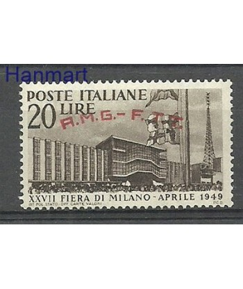 Triest - Włochy 1949 Mi 63 Czyste **