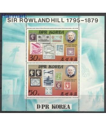 Korea Północna 1980 Mi  Czyste **