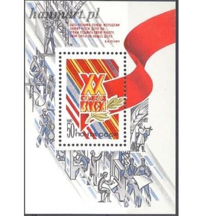 Soviet Union USSR 1987 Mi bl 190 MNH