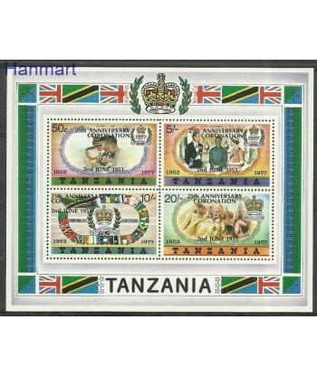 Tanzania 1978 Mi  Czyste **