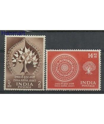 Indie 1956 Mi 256-257 Czyste **