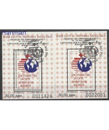 Macedonia 1995 Mi  Stemplowane