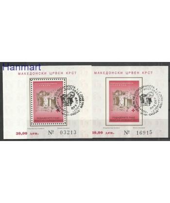 Macedonia 1996 Mi  Stemplowane