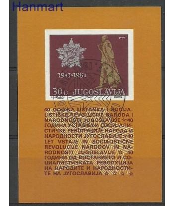 Jugosławia 1981 Mi bl 19 Stemplowane