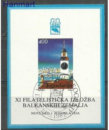 Jugosławia 1987 Mi bl 30 Stemplowane