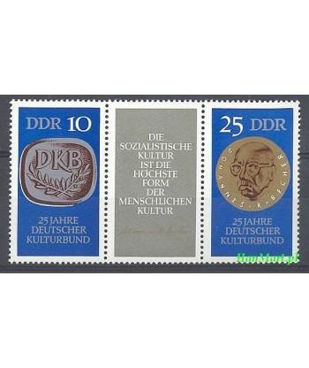 Niemiecka Republika Demokratyczna / DDR 1970 Mi 1592-1593 Czyste **