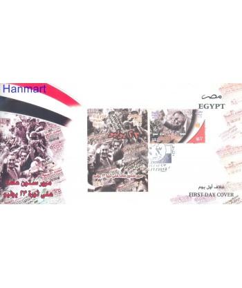 Egipt 2012 Mi 112 FDC