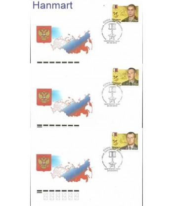 Rosja 2016 Mi 2297-2299 FDC