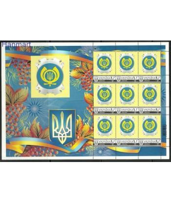 Ukraina 2015 Mi ark 1524 Czyste **