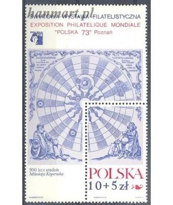 Polska 1972 Mi bl 52 Czyste **