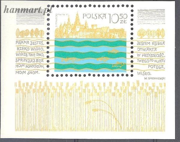 Polska 1981 Mi bl 86 Fi bl 116 Czyste **