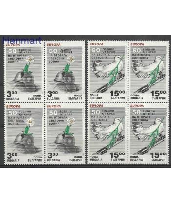 Bułgaria 1995 Mi 4151-4152 Czyste **