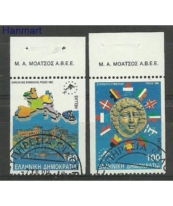 Grecja 1988 Mi  Stemplowane