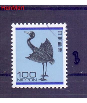 Japonia 2010 Mi mpl5508b Stemplowane