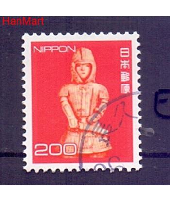 Japonia 2010 Mi mpl5509e Stemplowane