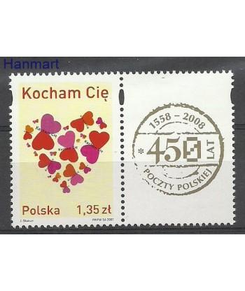 Czechy 1997 Mi mpl152i Stemplowane