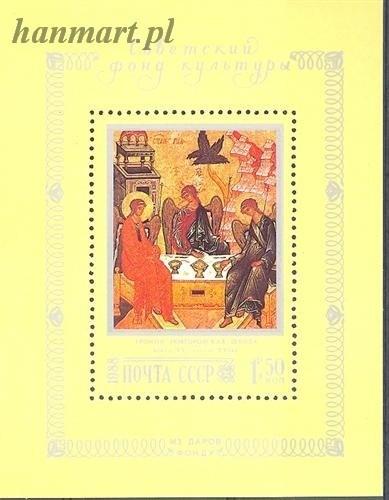 ZSRR 1988 Mi bl 203 Czyste **