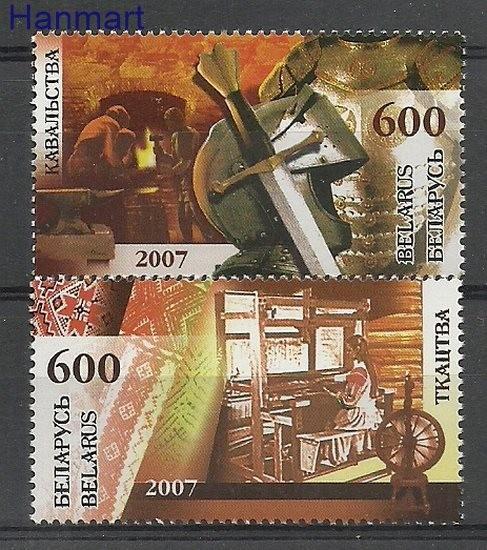 Belarus 2007 Mi 692-693 MNH