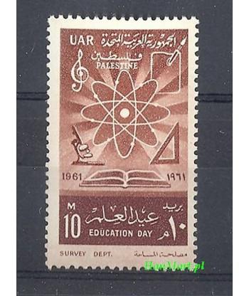 Palestyna - Egipt 1961 Mi 115 Czyste **
