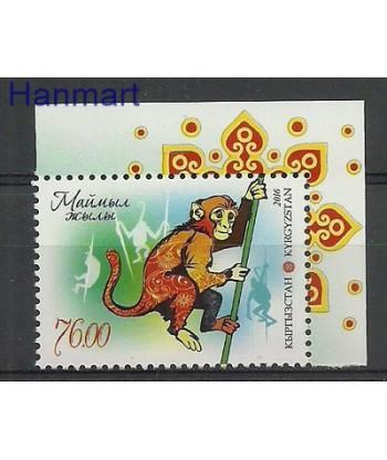 Kirgistan 2016 Mi 848 Czyste **