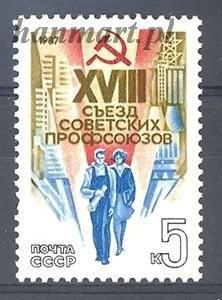 ZSRR 1987 Mi 5677 Czyste **