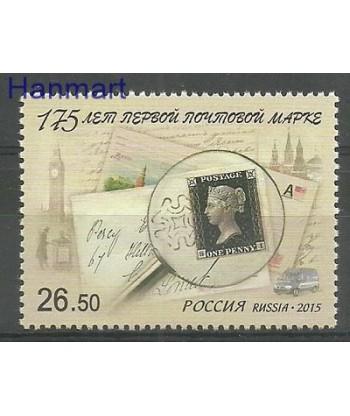 Rosja 2015 Mi 2156 Czyste **